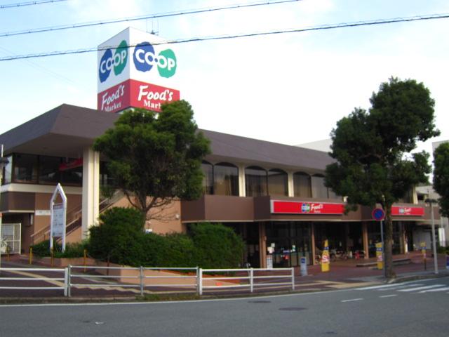 コープ志染店