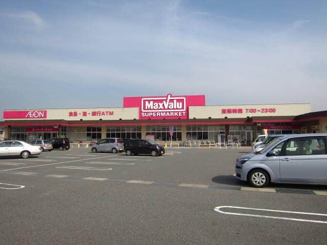 マックスバリュ三木店
